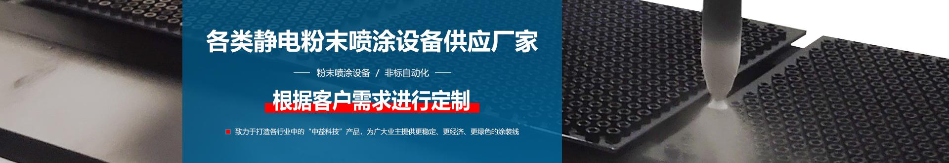 http://www.sanyoai.com/data/upload/202012/20201209101756_324.jpg