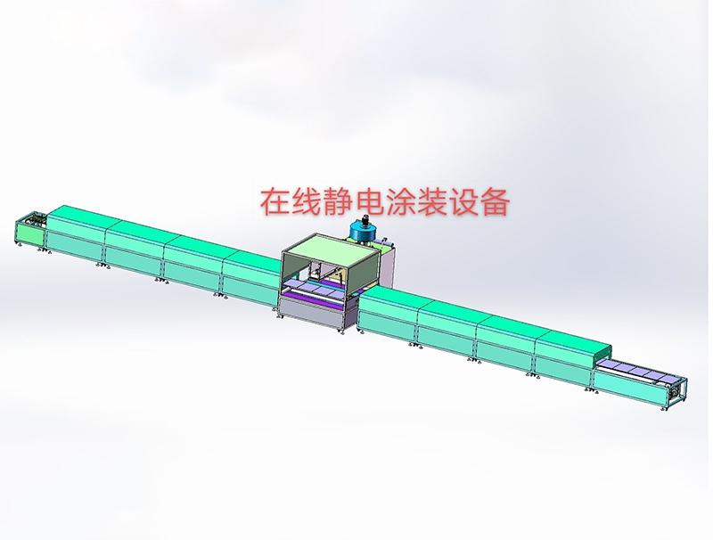 全自动在线式静电喷涂机-静电喷涂厂家